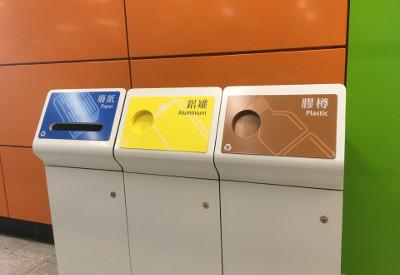 Exemple de tri sélectif incluant l'aluminium comme un élément de base du recyclage à Hong-Kong.